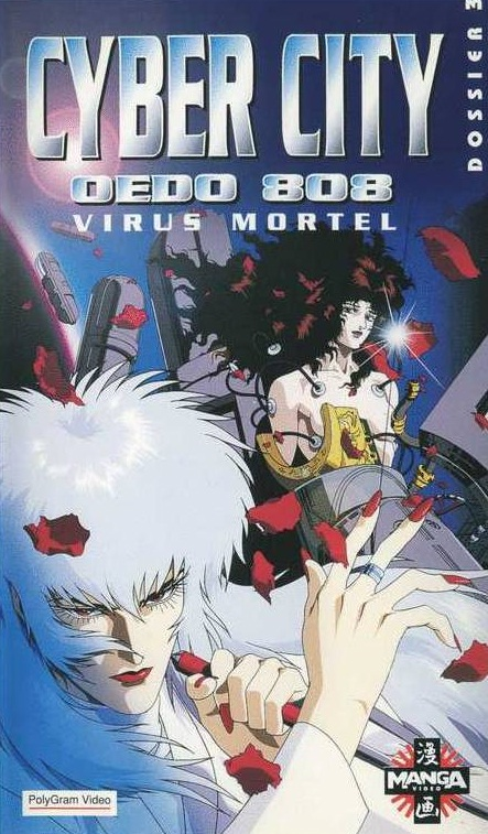 Cyber City Oedo 808 3 VHS (Manga video)