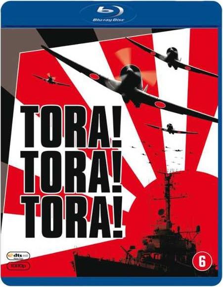Tora! Tora! Tora! 0