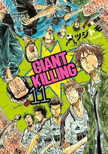 Giant Killing 11