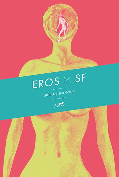 Eros x SF 1