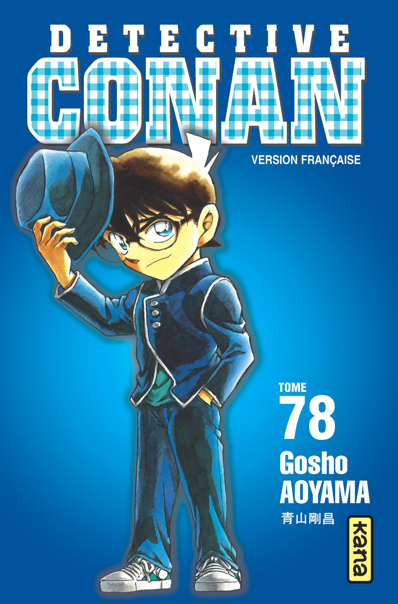 Detective Conan 78