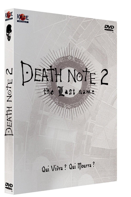 Death Note 2 : The last name 0 - Death Note 2 : The last name