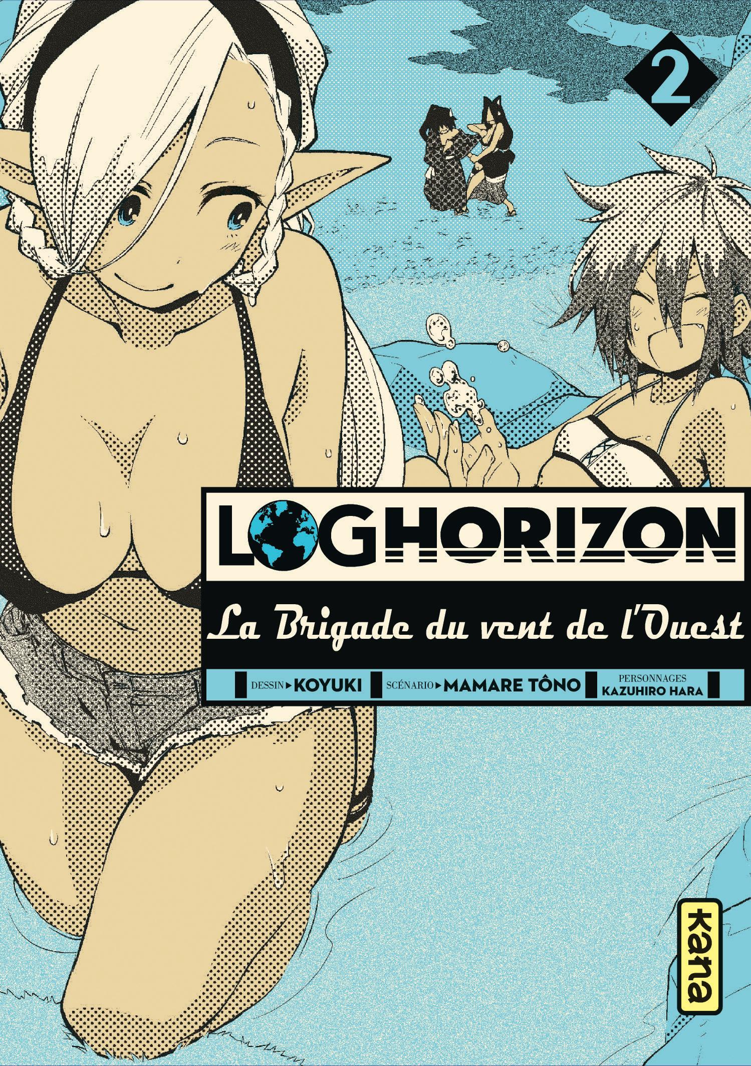 Log Horizon - La brigade du vent de l'Ouest 2