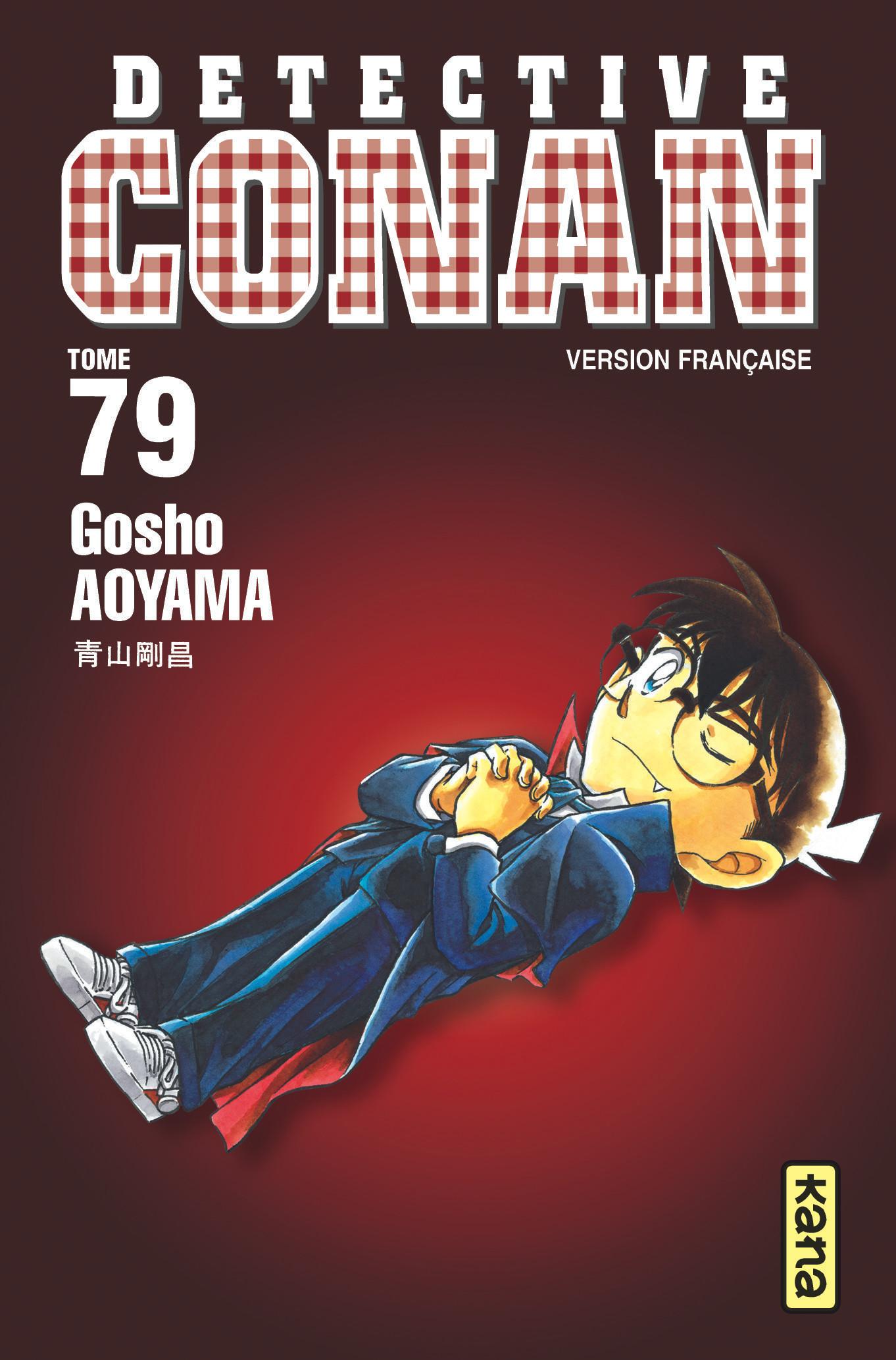 Detective Conan 79