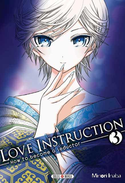 Love instruction 3