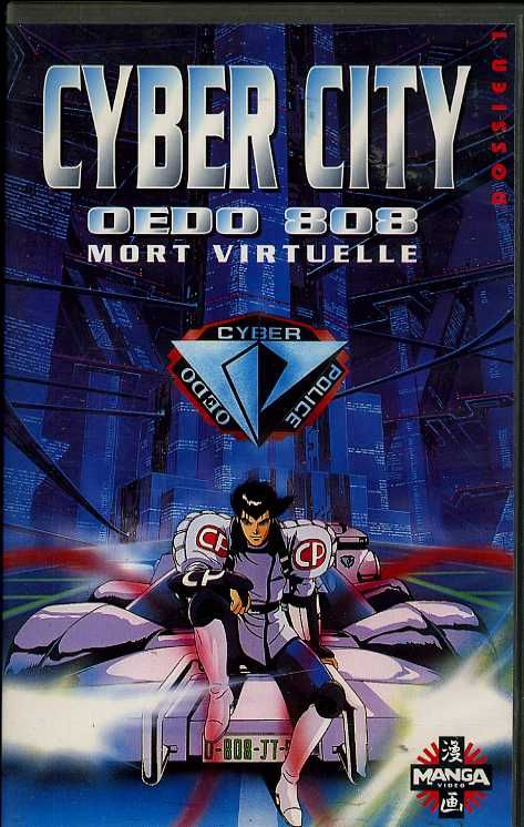 Cyber City Oedo 808 1 VHS (Manga video)