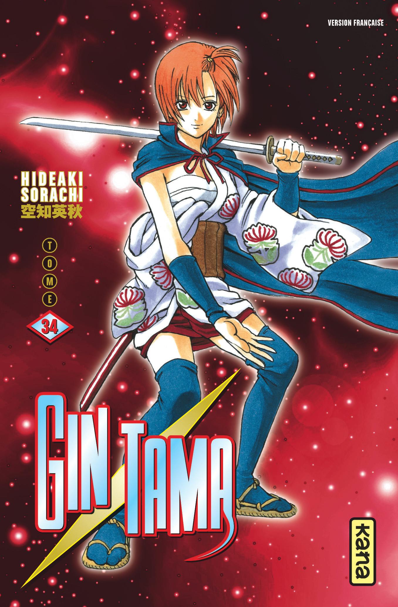 Gintama 34