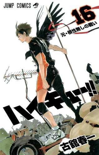 Haikyu !! Les As du Volley 16