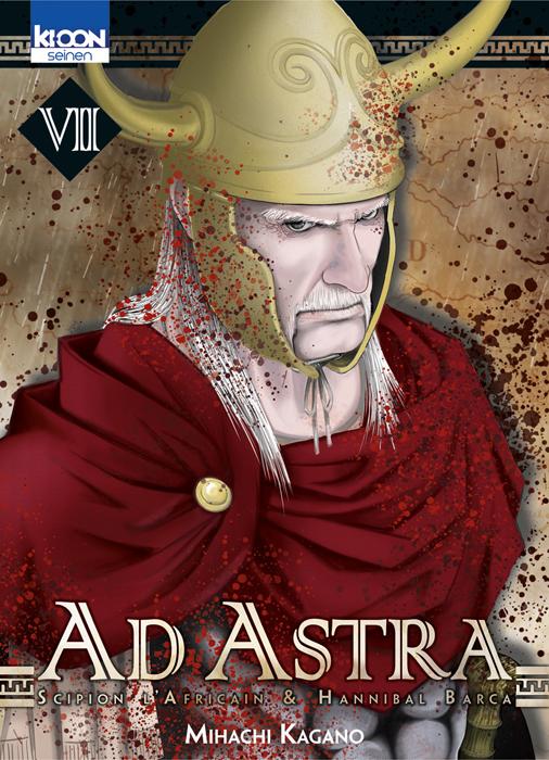 Ad Astra 7