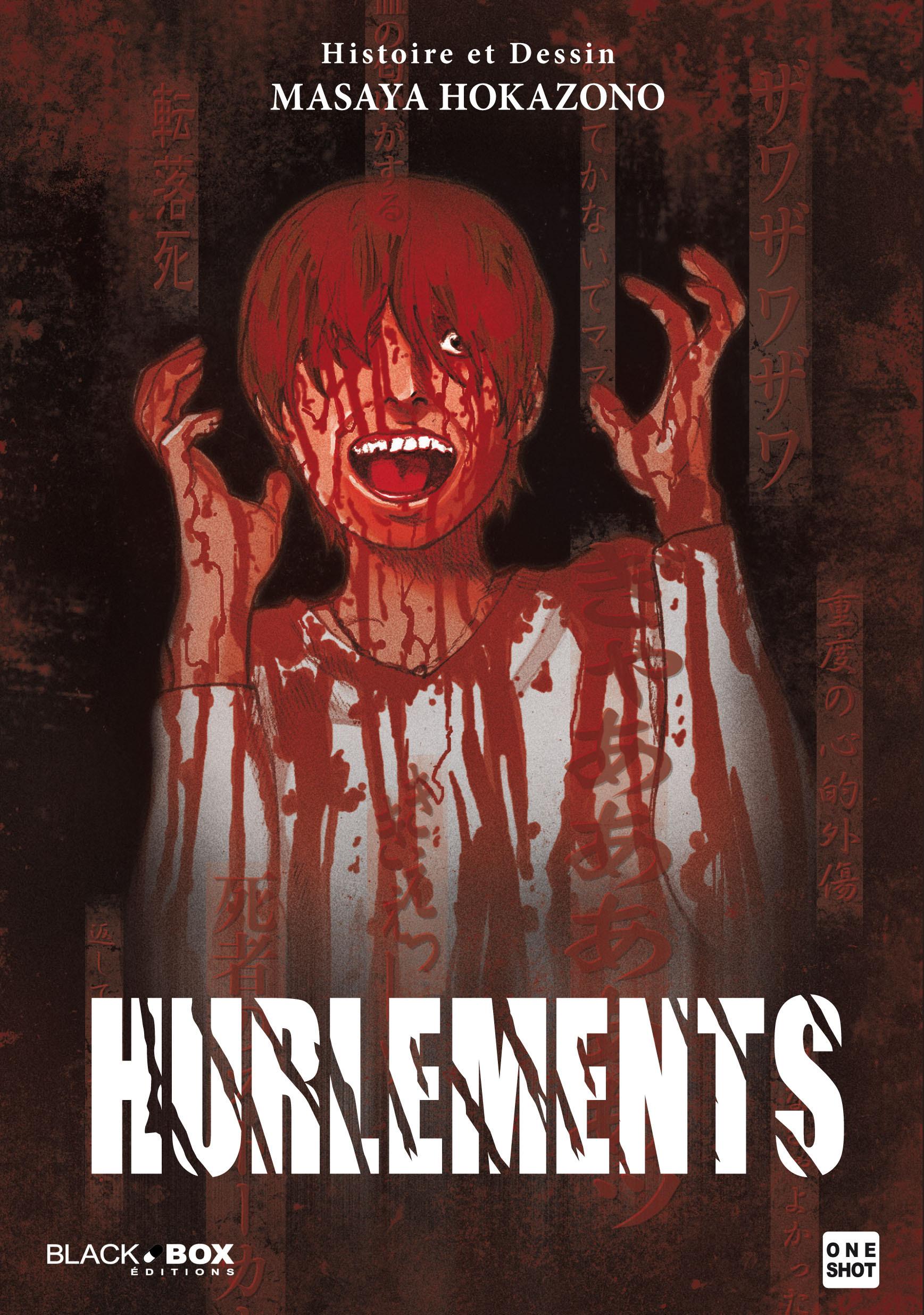 Hurlements 1