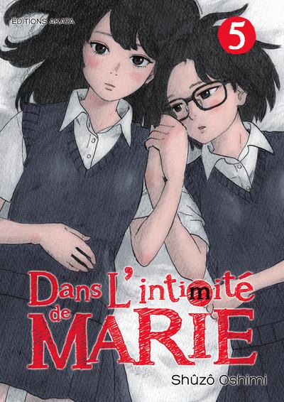 Dans l'intimité de Marie 5