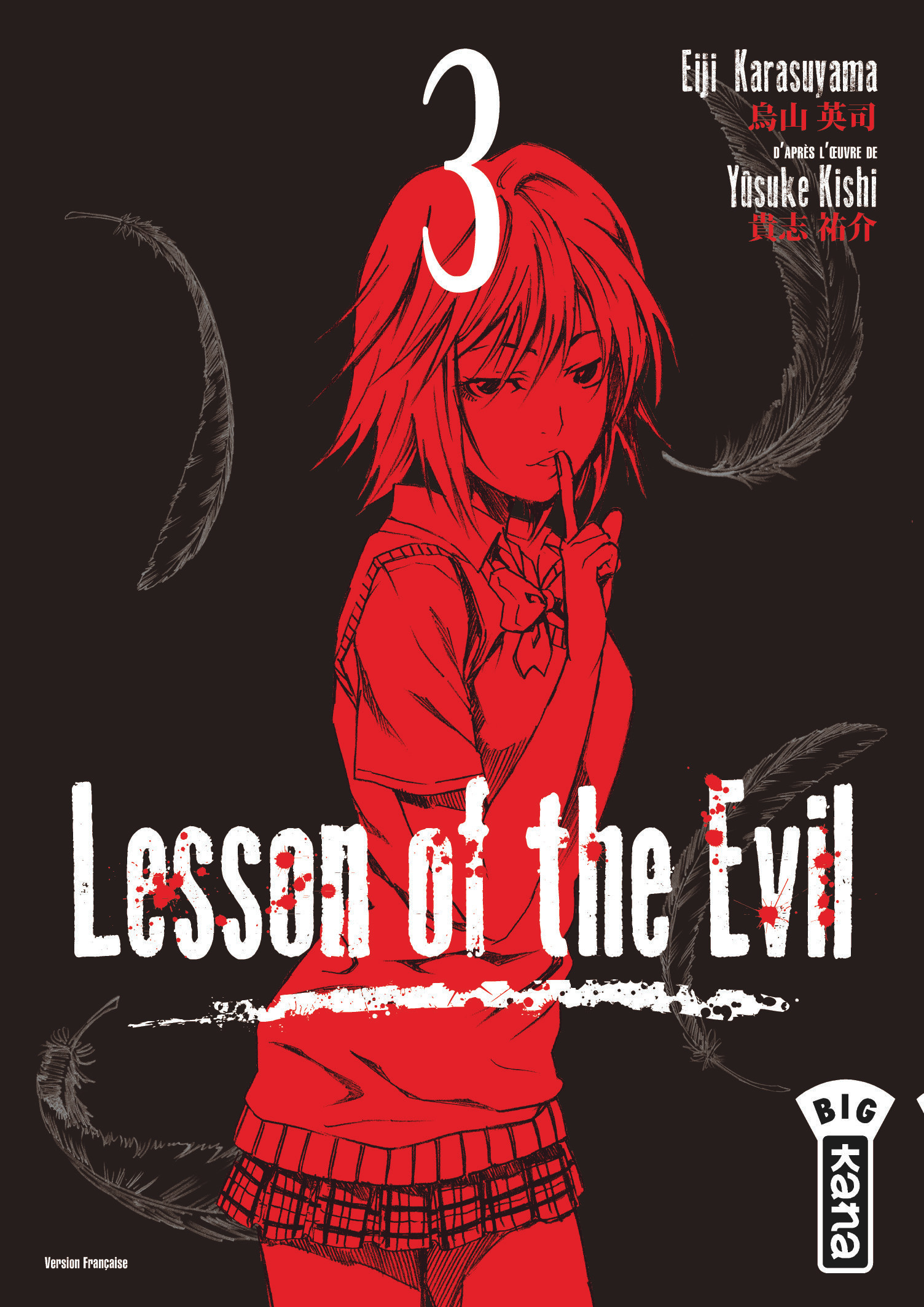 Lesson of the Evil 3