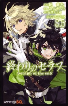 Seraph of the end 8.5
