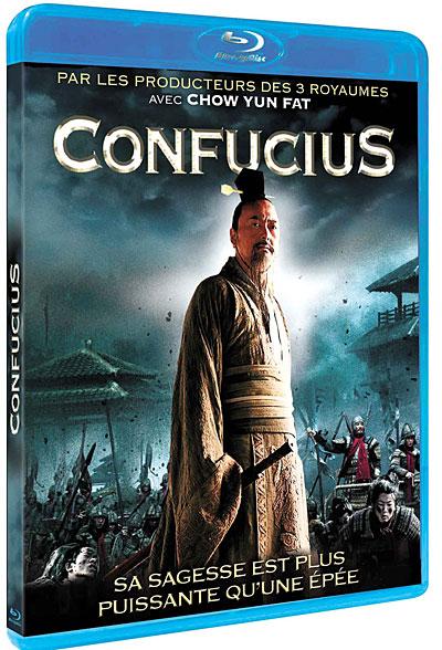 Confucius 0 - confucius