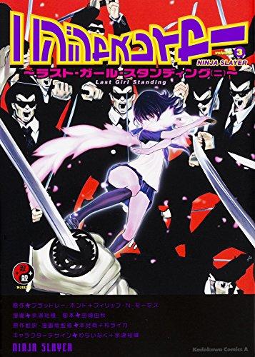 Ninja slayer 3