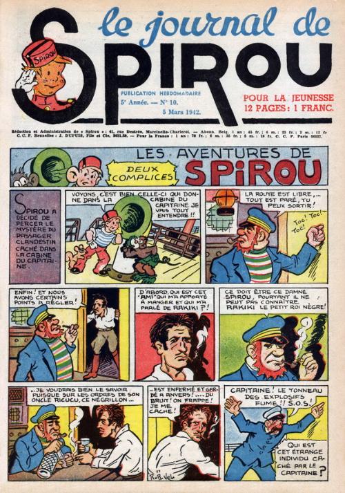 Le journal de Spirou 203