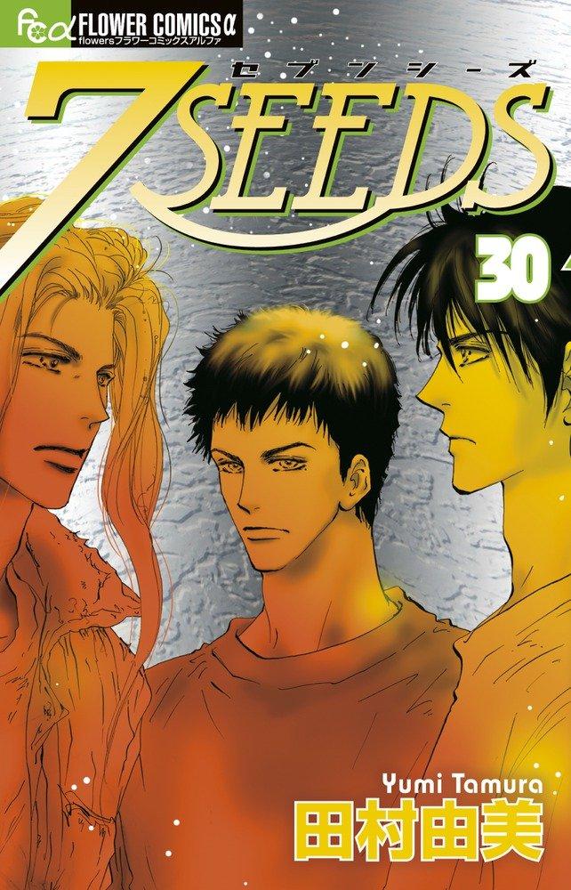 7 Seeds 30