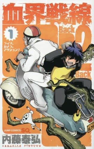 Kekkai Sensen - Back 2 Back 1