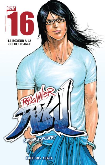 Prisonnier Riku 16