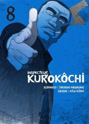 Inspecteur Kurokôchi 8