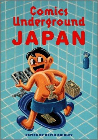 Comics Underground Japan: A Manga Anthology 1