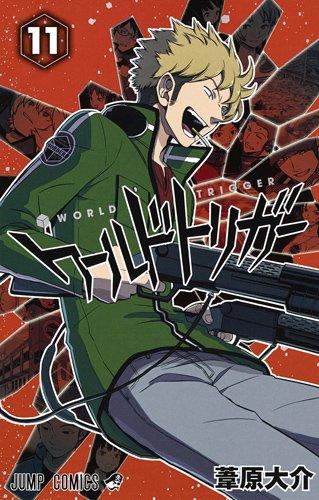 World Trigger 11