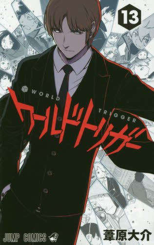 World Trigger 13