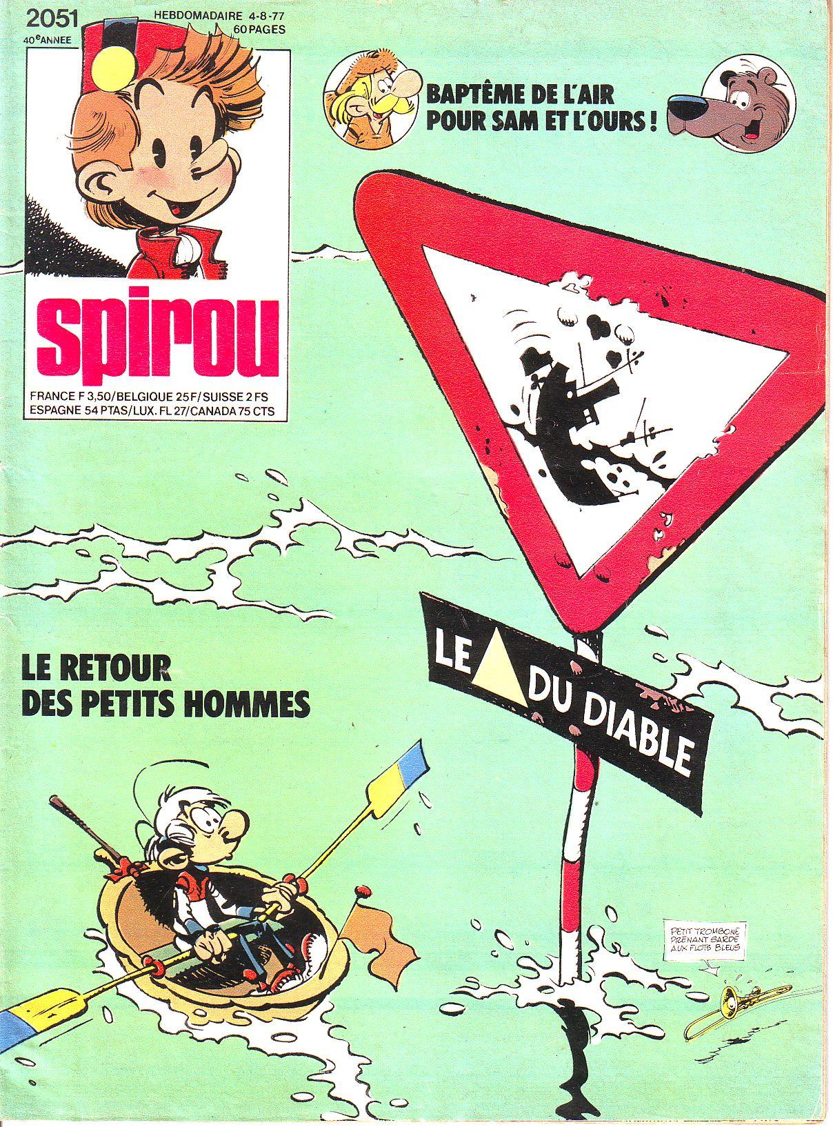 Le journal de Spirou 2051