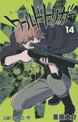 World Trigger 14