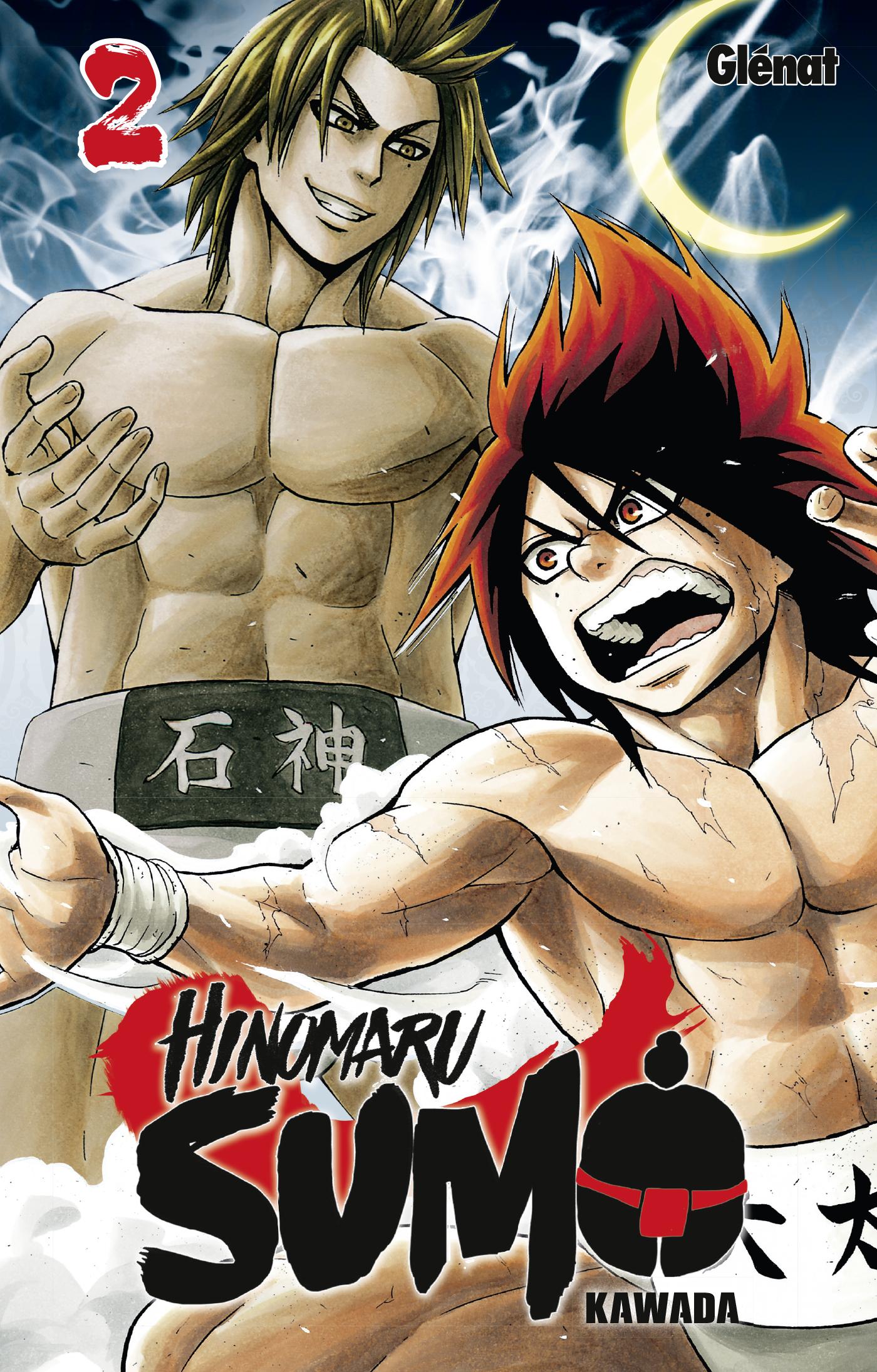 Hinomaru sumô 2