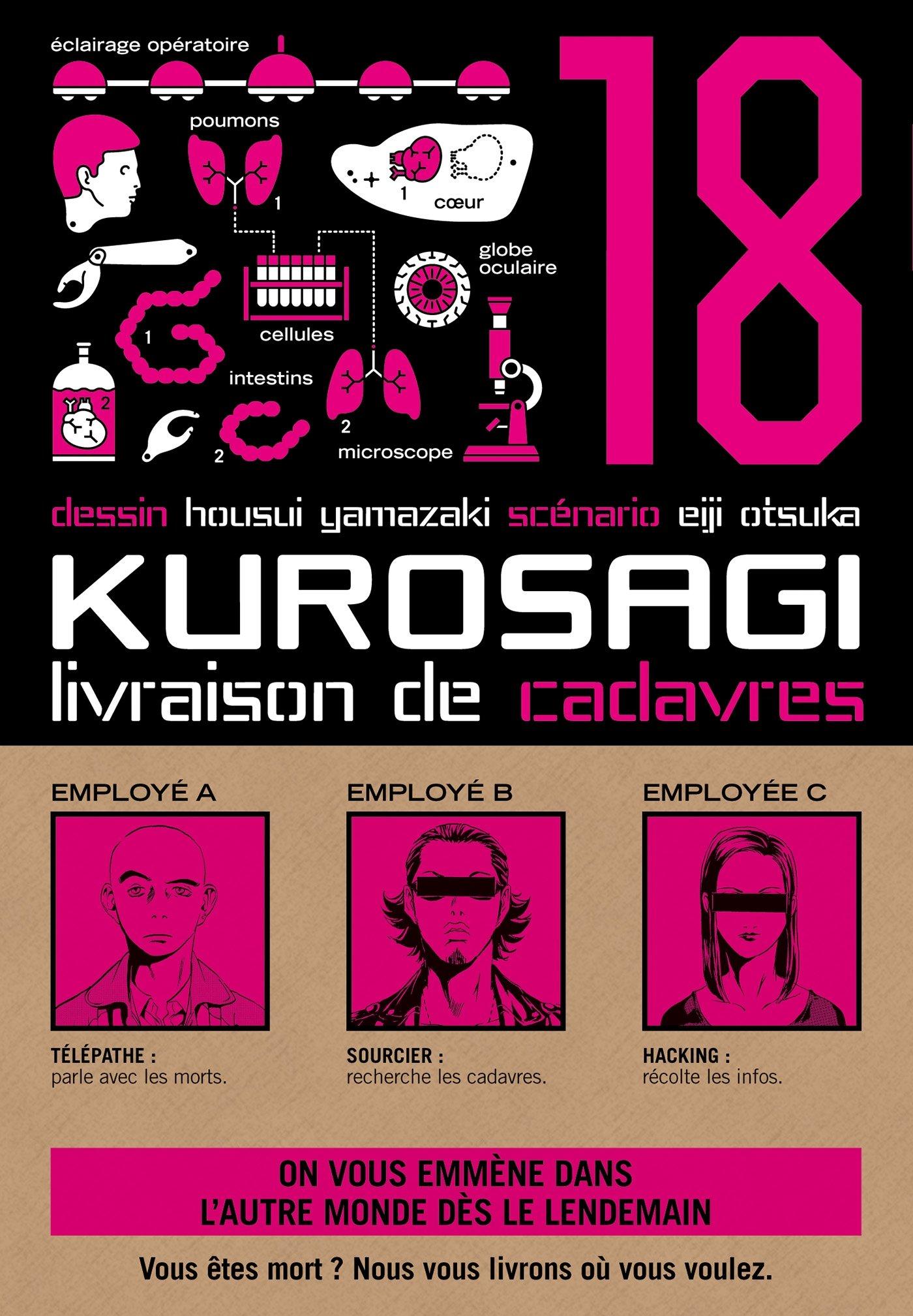 Kurosagi - Livraison de cadavres 18
