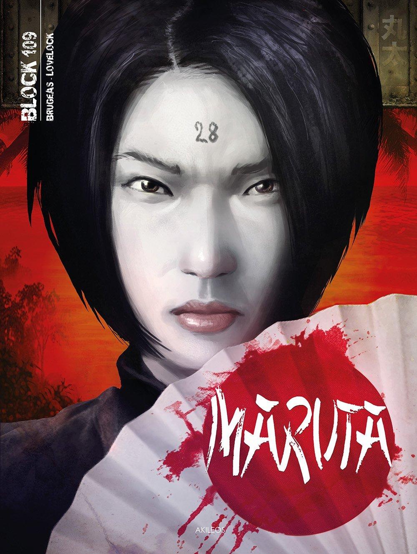 Block 109 7 - Maruta