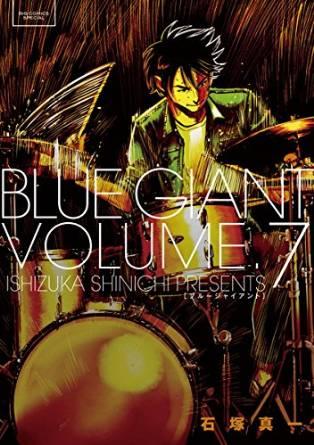 Blue Giant 7