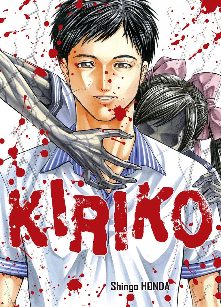 Kiriko 1