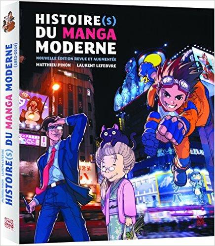 Histoire(s) du manga moderne 1