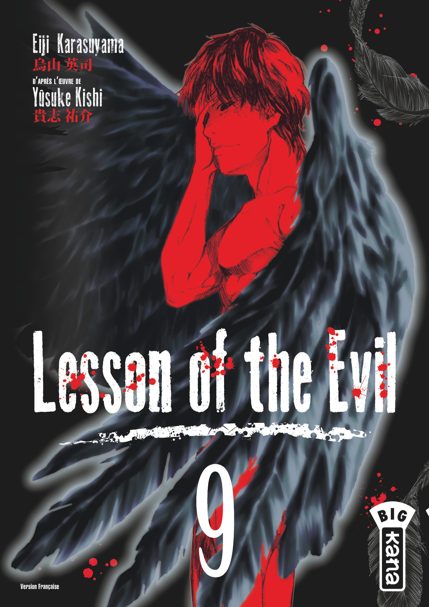 Lesson of the Evil 9