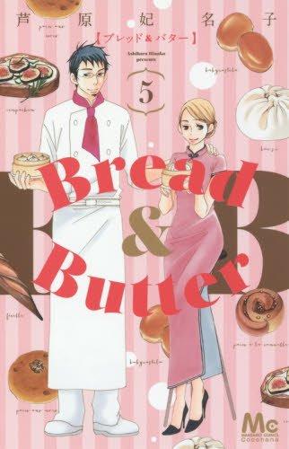 Bread & Butter 5