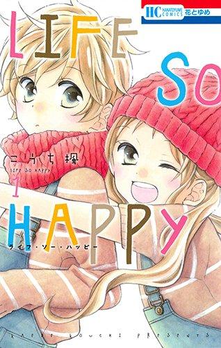 Life So Happy 1