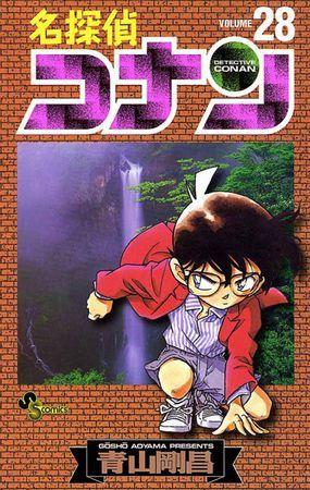Detective Conan 28