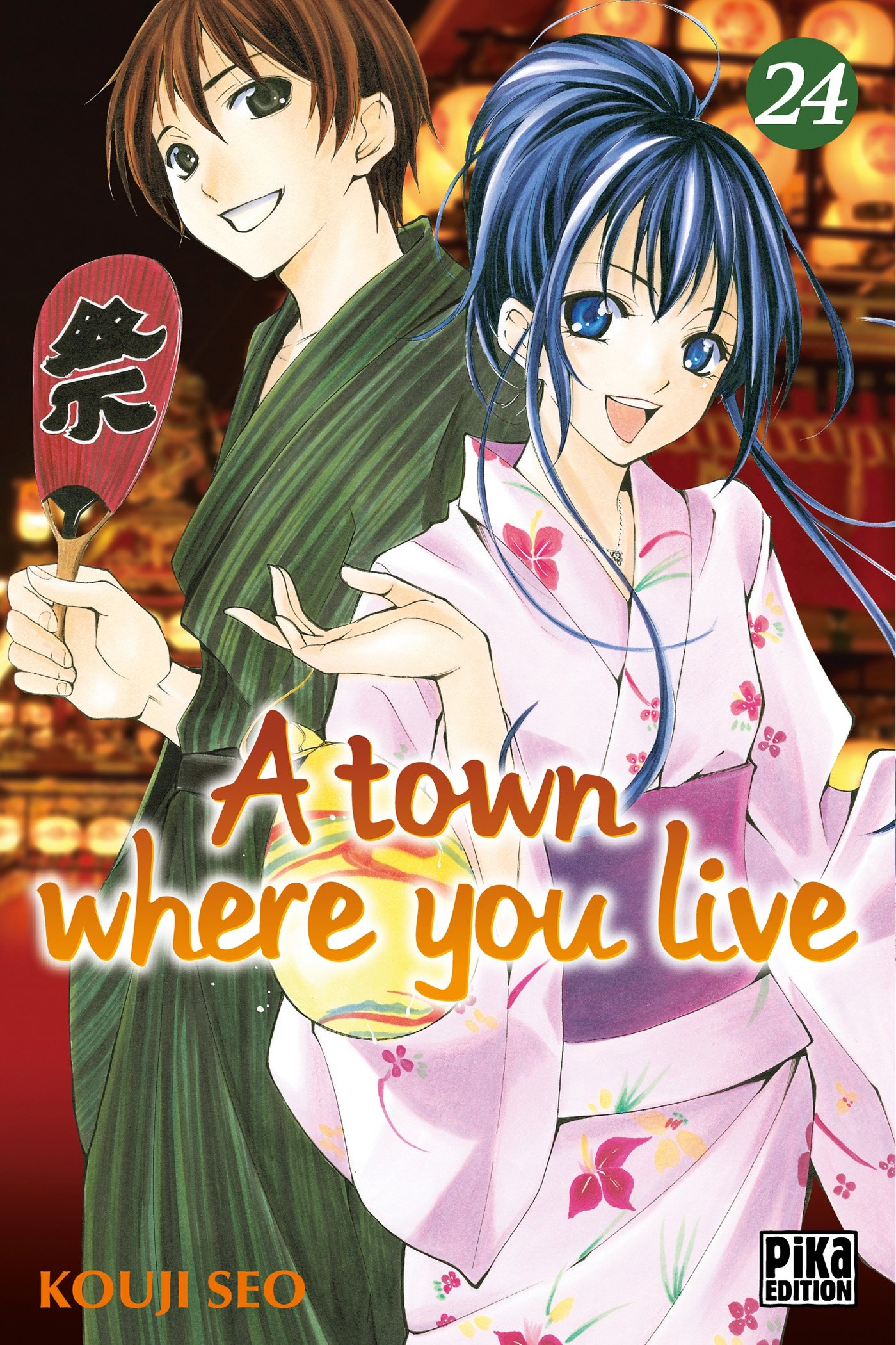 A Town Where You Live 24