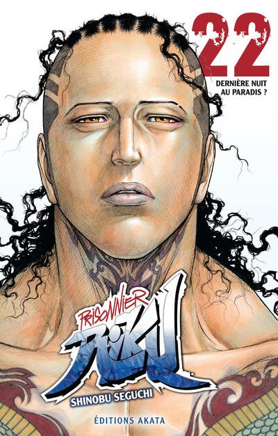 Prisonnier Riku 22