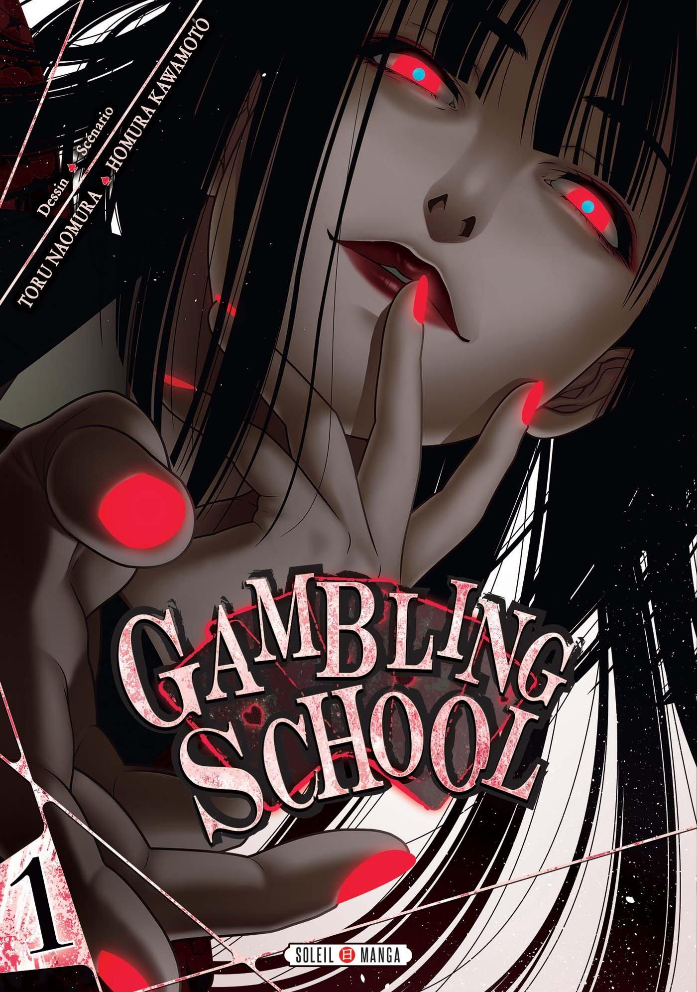 Gambling School 1