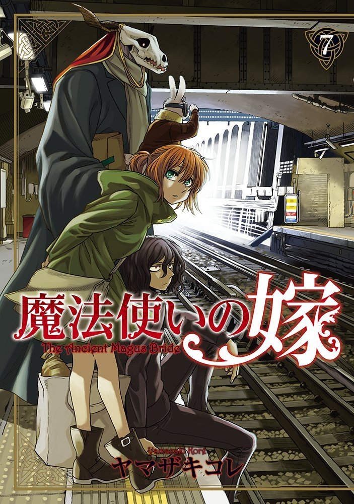 The Ancient Magus Bride 7