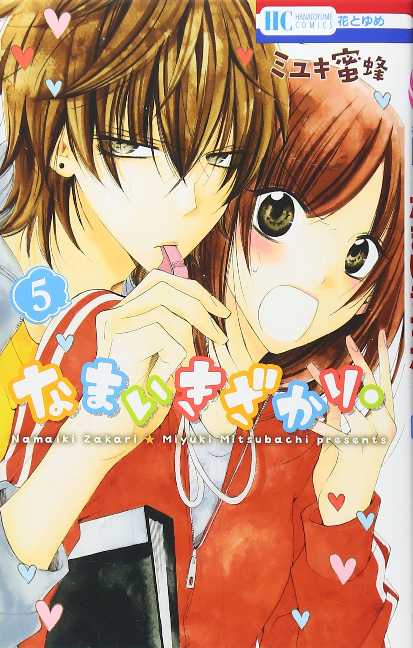 Cheeky love 5