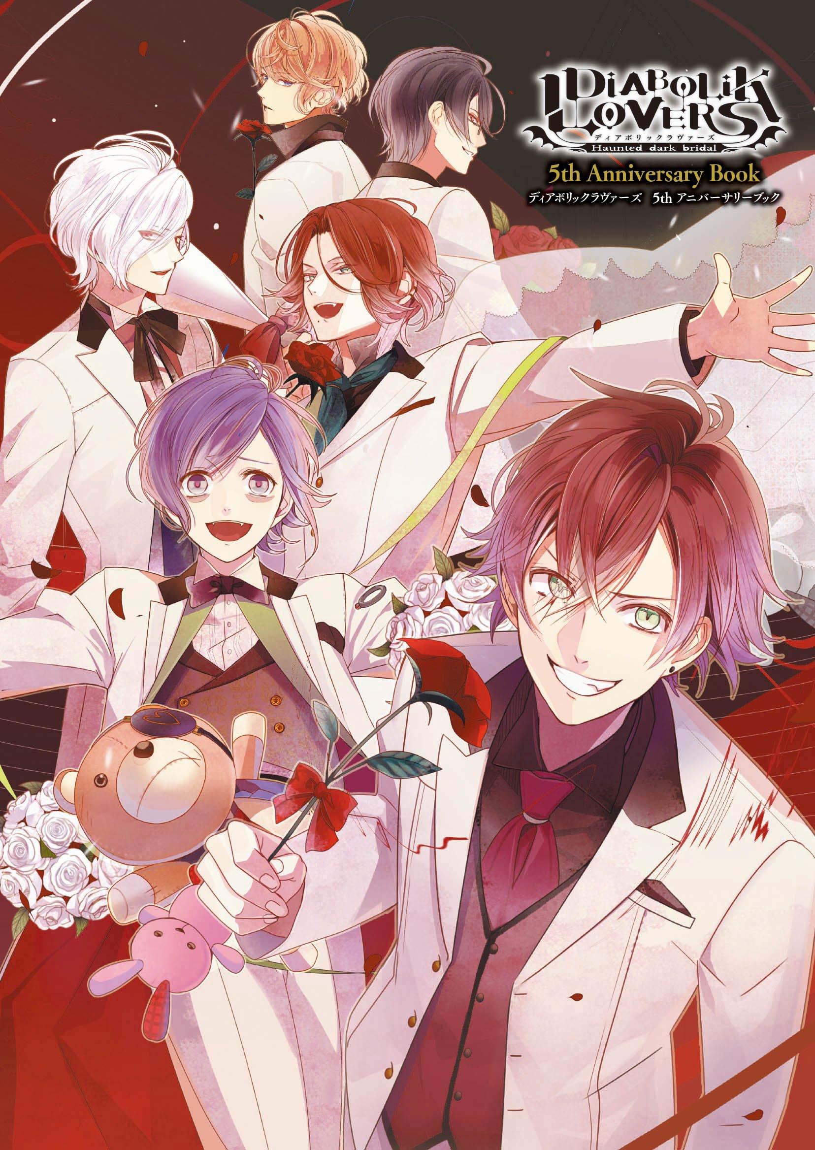 Diabolik Lovers - 5th Anniversary Book 1