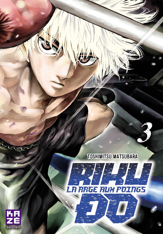 Riku-do 3