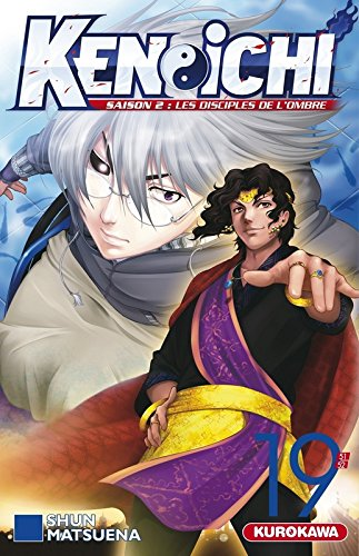 Kenichi - Le Disciple Ultime 19