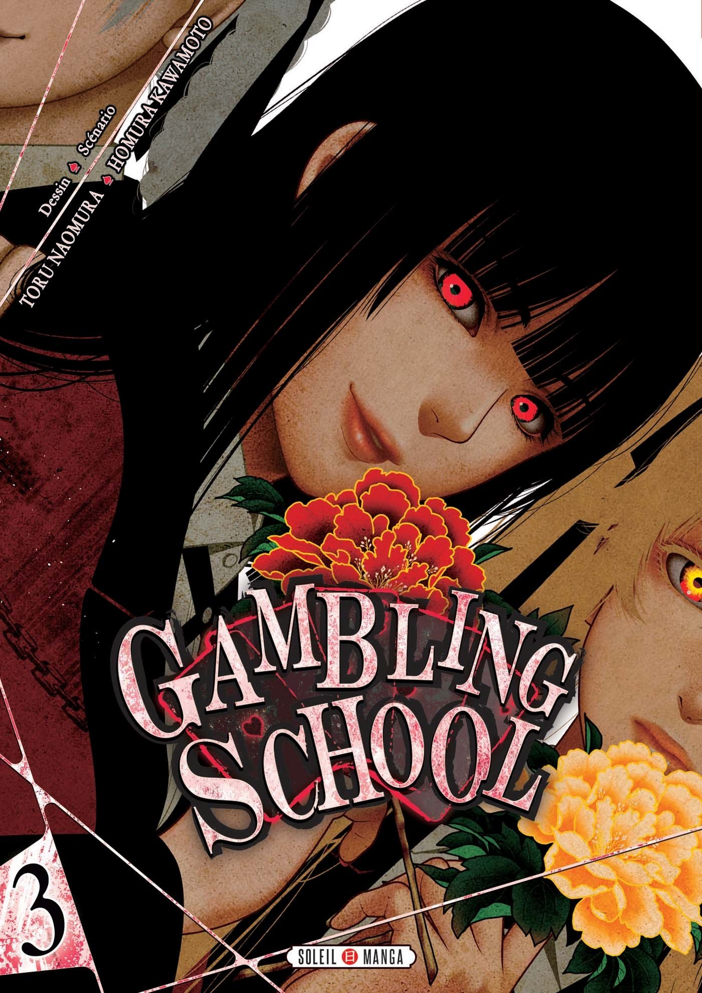 Gambling School 3