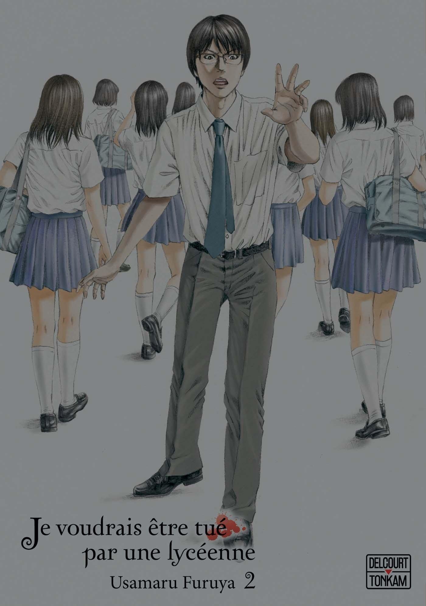 Je voudrais être tué par une lycéenne 2
