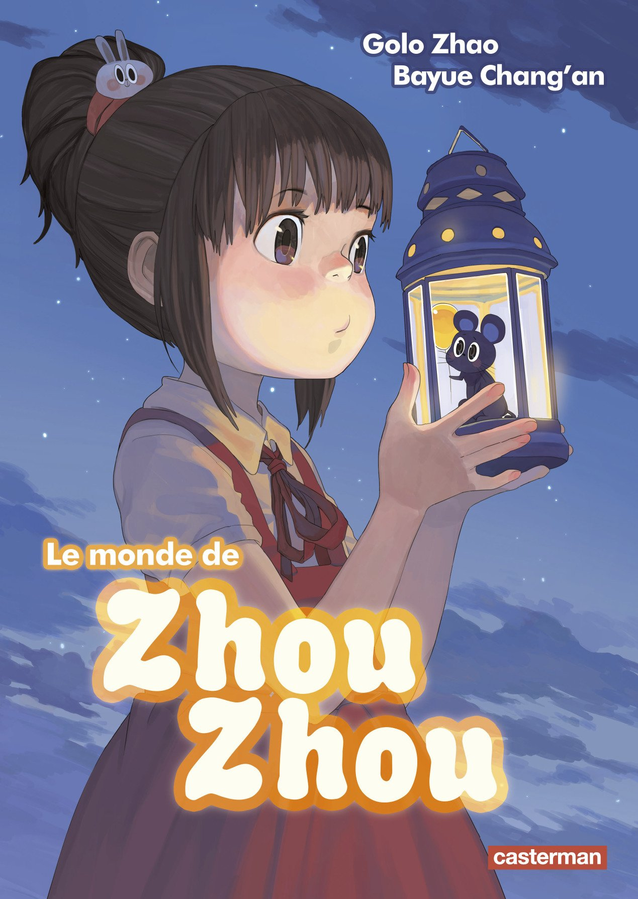 Le Monde de Zhou Zhou 1